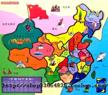 或者问rq要如何用硬纸板制作中国地图拼图30cm40cm先把中国地图(行政)图片