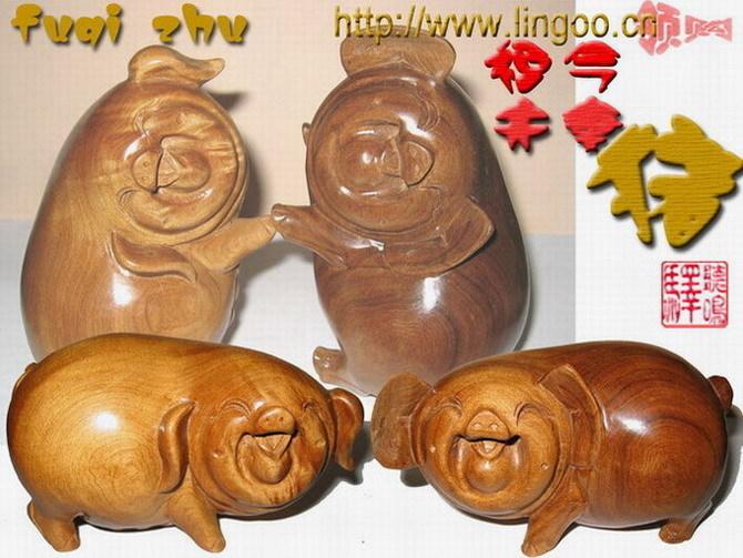 木雕工艺精品☆福气(夫妻)猪