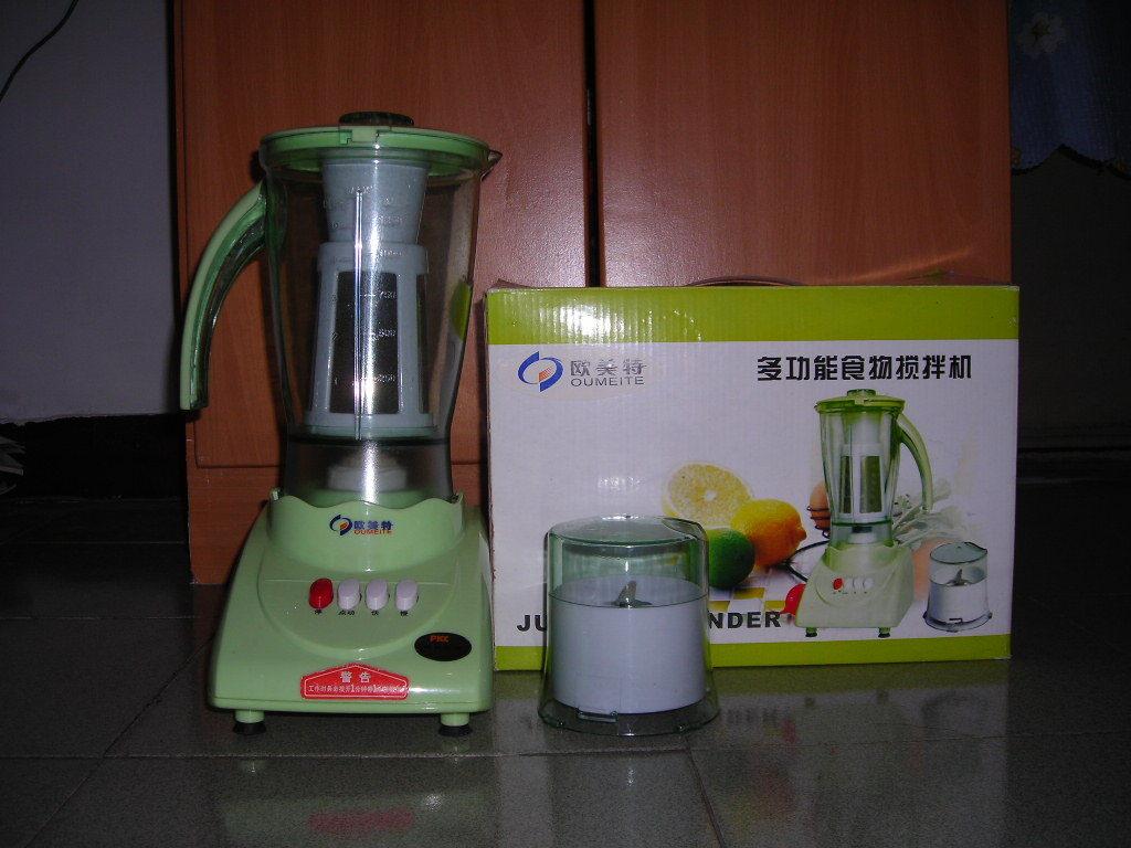 多功能食物搅拌机(榨豆浆,果汁等)