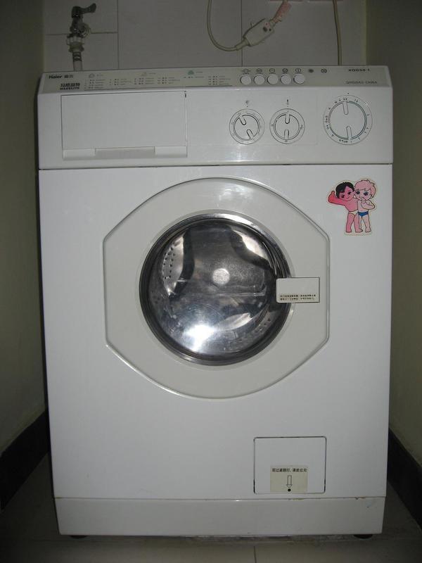 海尔玛格丽特滚筒洗衣机xqg50-1(带烘干功能)