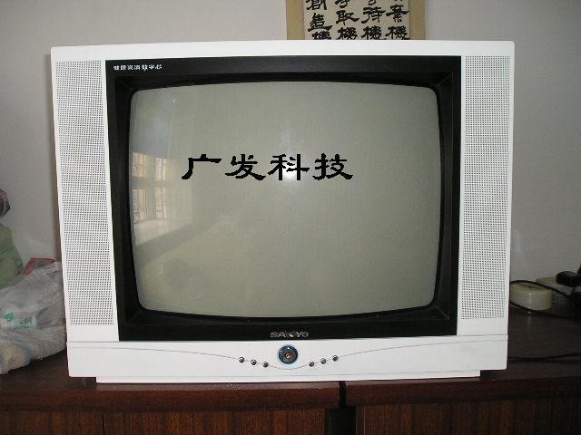 本单位销售三洋彩色电视机(组装)。有18寸和21寸。18寸的360元。21寸普通显象管的390元,平面直角的420元。可以给您送货。收送货费60元。电视是数字机芯。预存256个频道。北京地区可以看60--70个台。带AV接口,可以玩游戏。看DVD等。外地的朋友给您物流运输发过去,到您那里要3-7天,运费60元。我们的宗旨是让顾客满意,让您用起来更放心.
