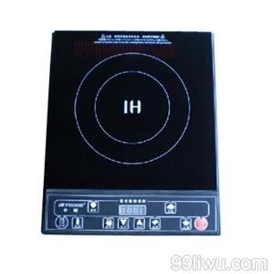 半球电磁炉(黑晶面板)xr-20/a13r