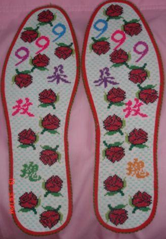 【手工割绒鞋垫花样图案】手工绣花鞋垫图案价格