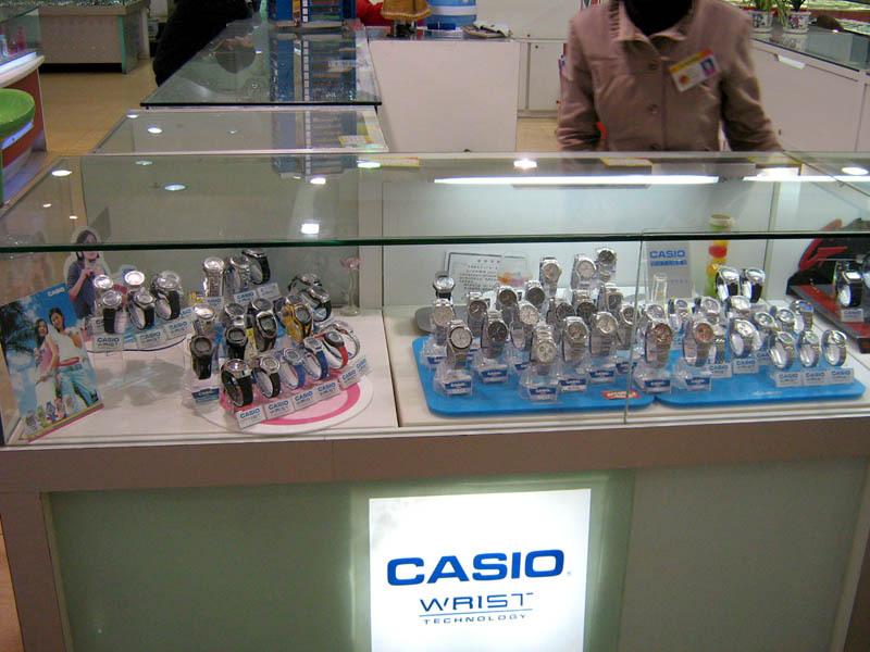 卡西欧GLS 5600V