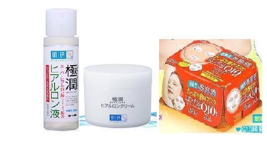 日本化妆品转让