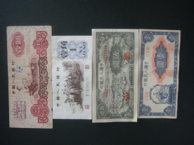老版纸币,以前的人民币