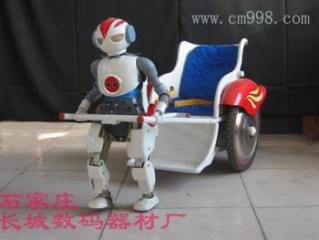 机器人拉车/毛毛虫拉车/游乐设备/幼儿园儿; 最新式智能机器人拉车