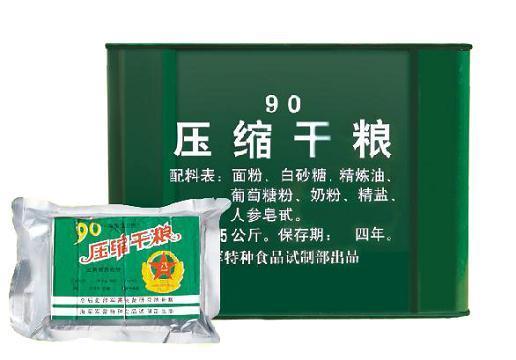 90式军用压缩食品,绿色铁桶包装