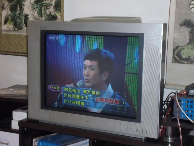tcl电视怎么连接无线网络看电视直播
