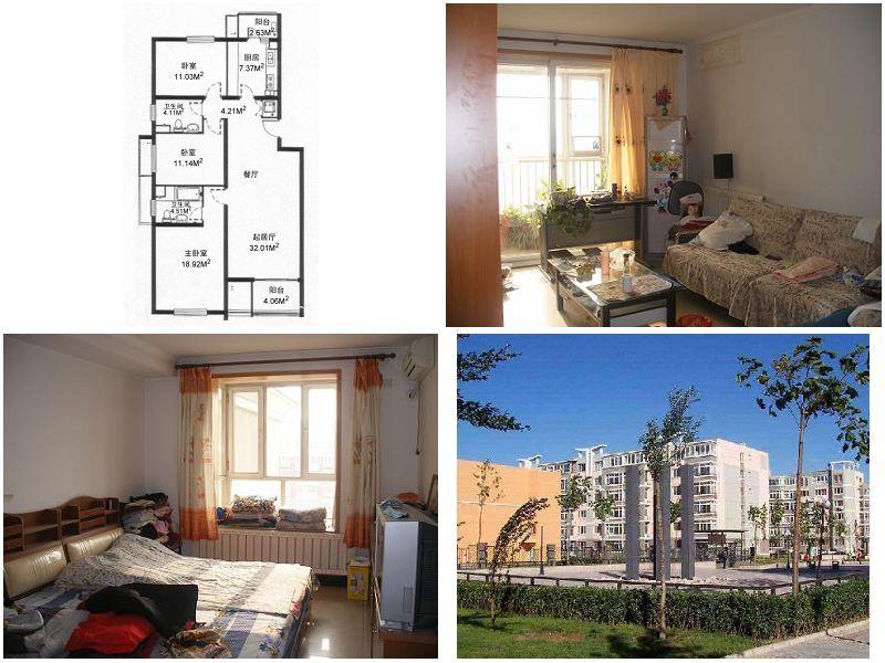 龙跃苑二区,138平米精装修三居出售,房子以转商品房