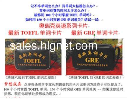 TOEFL英语单词卡片图片