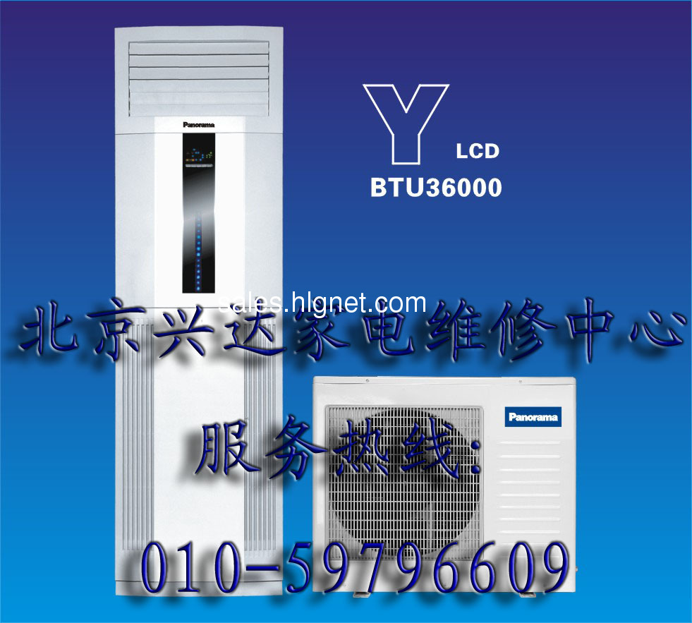 空调维修,冷库安装维修,中央空调维修, 加氟 移机 安装 清洗 保养