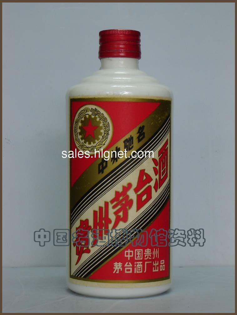 地方国营,北京回收珍品茅台酒回收多少钱,图片鉴别真伪