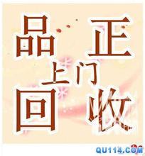利康免费上门隶属旧冰箱天坛旧电器洗衣机回收回收那个派出所北京家具图片